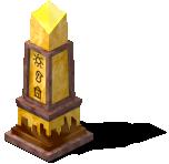 deco_metro_monolith_yellow_SE