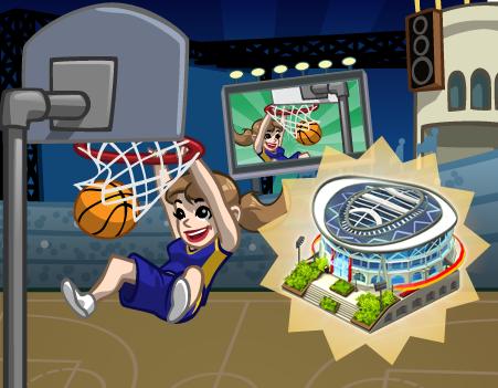 Announcement1_basketball_complex