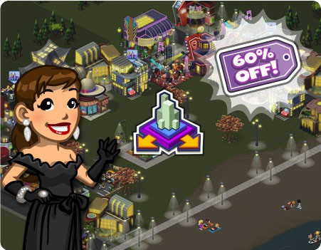 announce_citynightsale60